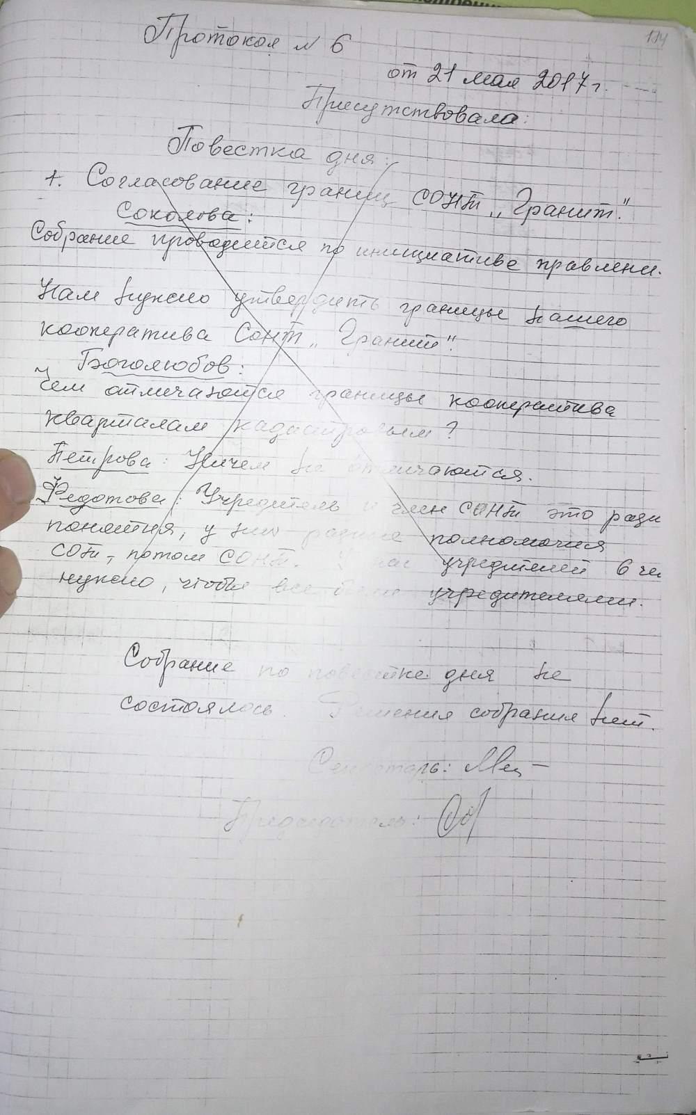 https://sontgranit.ru/forum/img/174-2017-10-13.jpg
