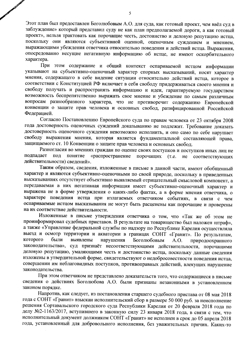 https://sontgranit.ru/forum/img/20190109-6.png