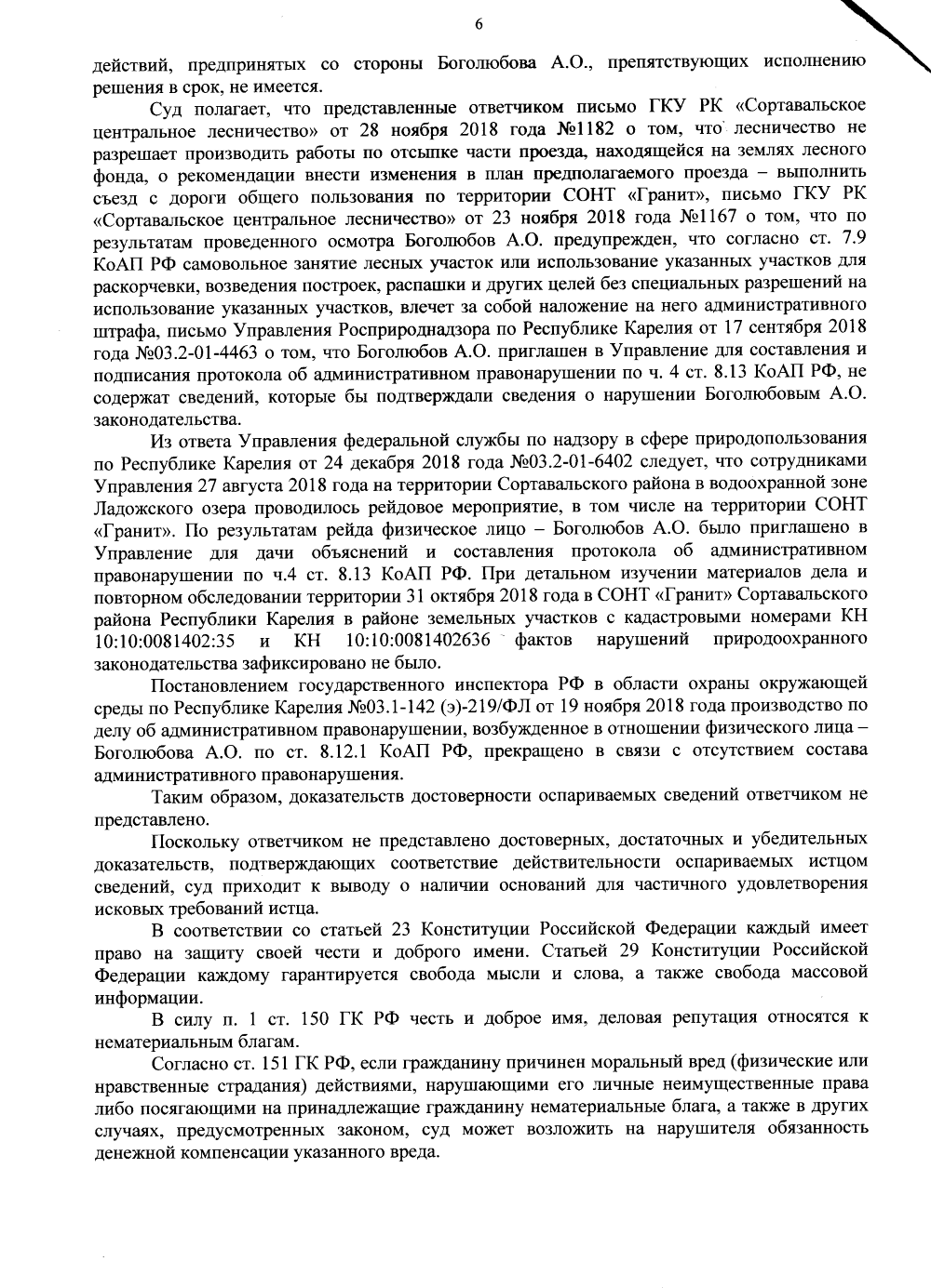 https://sontgranit.ru/forum/img/20190109-8.png