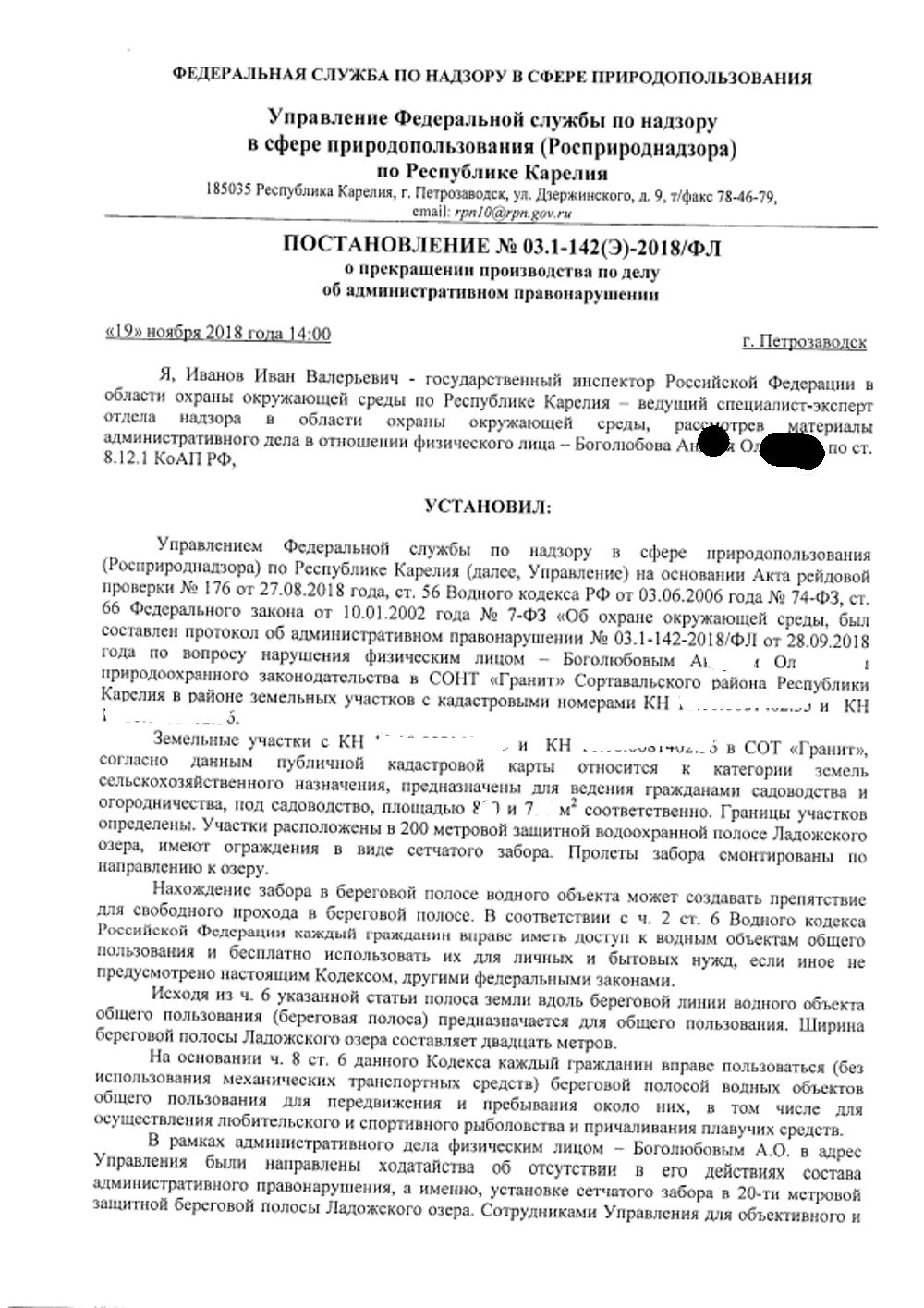 https://sontgranit.ru/forum/img/sokol/рпн2.png