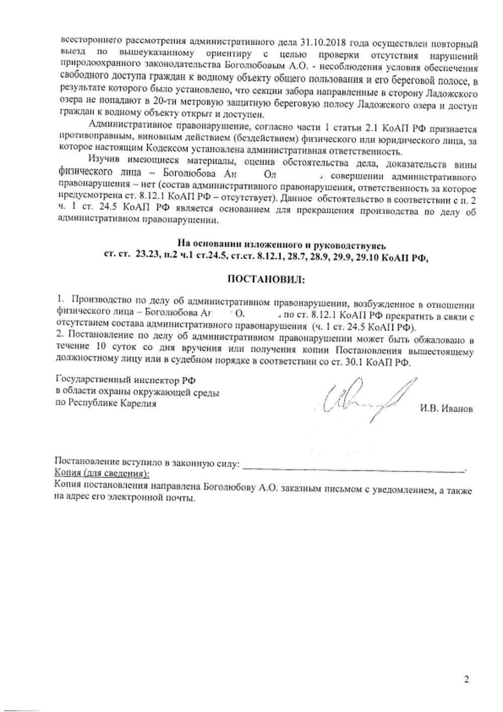 https://sontgranit.ru/forum/img/sokol/рпн3.png