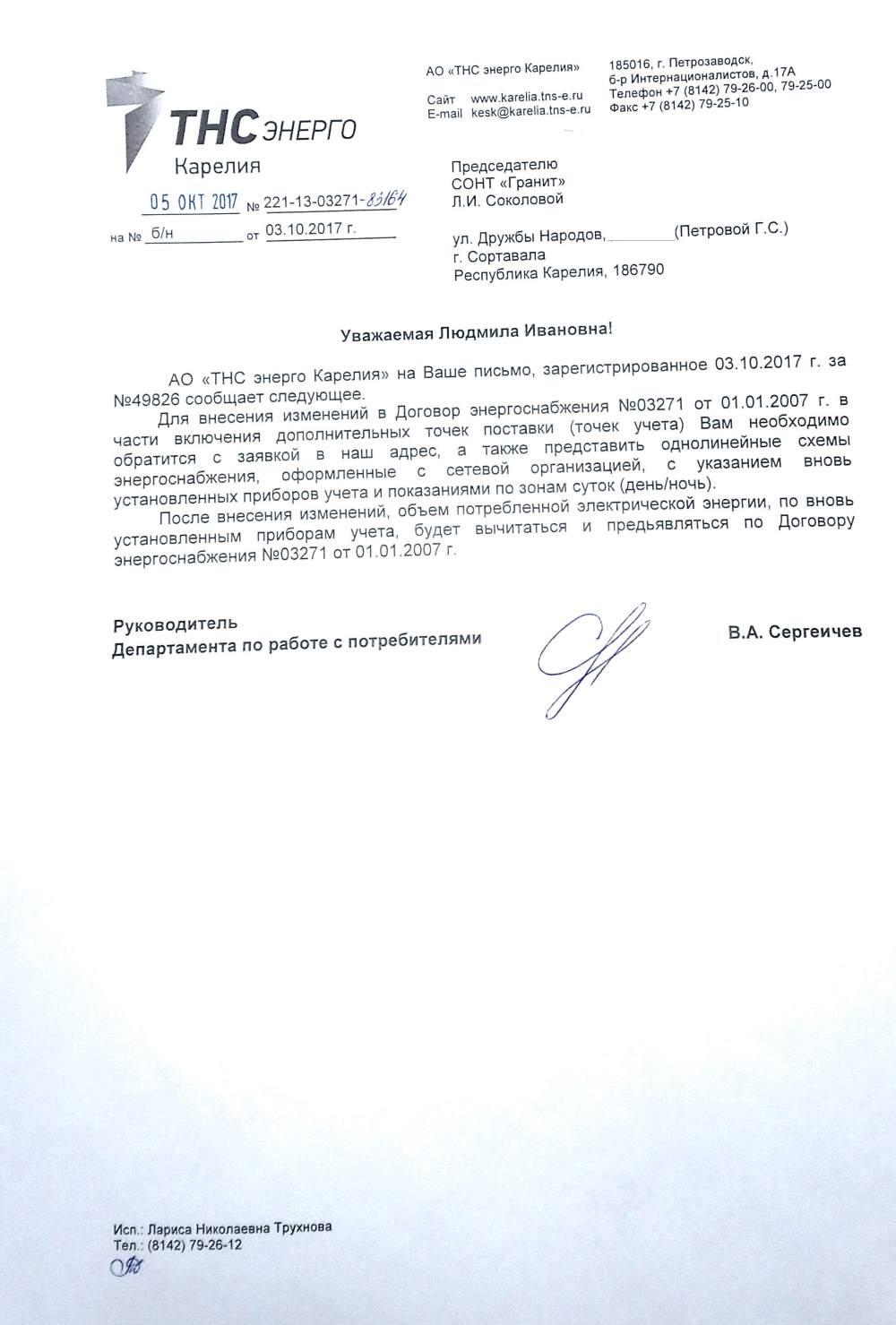 https://sontgranit.ru/forum/img/sokol/2017-10-16-09-10-46.JPG